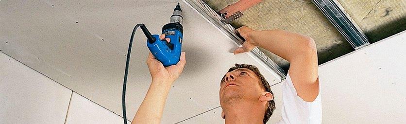 Технология ремонта - Монтаж подвесных потолков