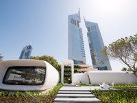 Идеи: первое в мире здание, напечатанное на 3D-принтере