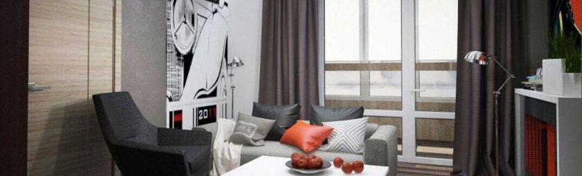 Квартира для холостяка